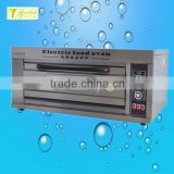 Hot sale 1 layers 2 trays electric bread oven(ZQB--1-2D)