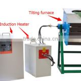 Electricity Power Source and New Condition Tilting Type Of Silver Induction Melting Furnace 500g From professional factory