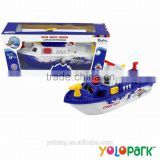 Child Electronic B/O Boat 6623, B/O Toys for Kids,kids children electric boat