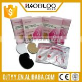Alibaba Express Chinese Herbal Mammary Gland Plaster for Hyperplasia