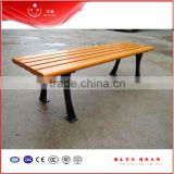 Outdoor long wood garden bench BACKLESS