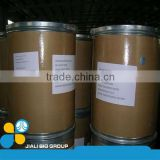 Factory price with certificate for drilling mud xanthan gum fine chemical