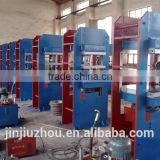 Wheelbarrow tyre making equipment / tyre press machine / vulcanizing small tires machines