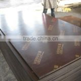 4ft*8ft construction grade plywood, printed film faced plywood logo, film faced shuttering plywood sheet price
