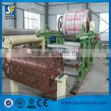 Small A4 paper making machine from factory
