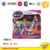 Girls Clam Shell Shaped Cosmetics Play Set - Fashion Makeup Kit for Kids