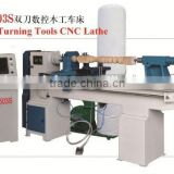 cnc wood turning lathe CNC1503S automatic wood turning machine with double cutters CE certificate