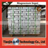 2016 new products high grade cheap price high purity 99.8 stardard magnesium ingot for sale