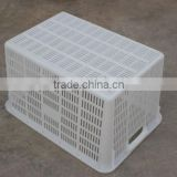 INQUIRY ABOUT Plastic 790mm Basket