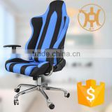 HC-R005 blue office swivel racing chair with steel arm rest
