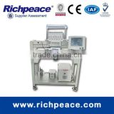 RPED-TC-1201/Richpeace cap/tubular embroidery machine with 1 head and 12 needles,