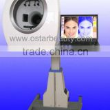 Magic mirror skin analyzer facial beauty analysis machine ---Ostar Beauty Factory