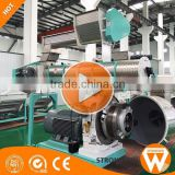 China Strongwin feed plant machinery poultry animal feed manufacturing machine with ce certificate