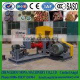 China factory price hot sale carp fish feed pellet mill machine
