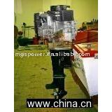 Inquiry about 15 hp -30hp v-type  diesel engine for boat propeller