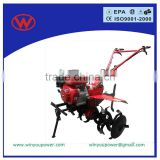 9hp hand plough,mini plough,ripper farm with horizontal shaft gasoline engine