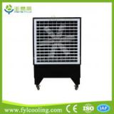 misting water solar power charge air fan cooler stand fan general open ice evaporative air cooler