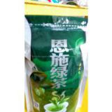 The supply of pure natural spring Green Tea Enshi selenium tea healthy green tea