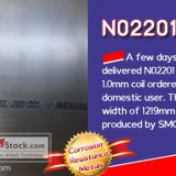 AlloyO Special Metal: commercial pure nickel N02201 1.0mm thickness coil has been tightly processed
