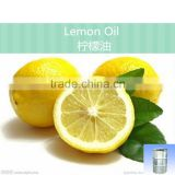 natural lemon oil,lemon essential oil,lemon cold pressed essential oil