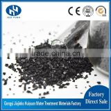 Huiyuan Factory Hot Sale High Quality 2-4mm Coconut Shell Charcoal / Activated Carbon