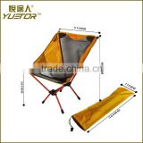 Manufacturer Portable Chair Folding Seat Stool Fishing Camping Hiking Garden Beach with carry bag