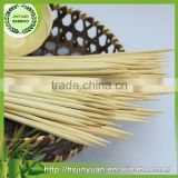 Welcome Wholesales fast delivery bamboo skewer split