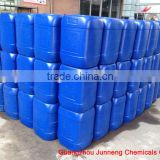 Manufacture Supply Water-based Acrylic Emulsions for Plastic Paint/ coating emulsion JN BA-3439