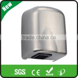 2014 Best Sale Fireproof ABS Plastic Hand Dryer, Low Cost & Durable, CE Jet Hand Dryer