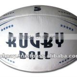 Rubberized Rugby Balls with customized designs color and logos