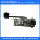 Yutong bus parts accelerator pedal accelerator gas pedal