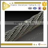 "aisi 316 7x19 1/8"" stainless steel wire rope factory price                                                                         Quality Choice"