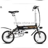 "mini bike bicycle 2015 new style 14"" 180w foldable electric bike , power assitant bicycle , bicycle"