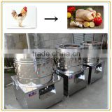 Popular in Egypt chicken cleaning machine for chicken feather removal