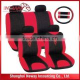 Interior car accessory car seat protective covers                                                                         Quality Choice