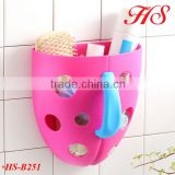 Cute plastic bathroom sundries organizer baby bath toy scoop with drainage holes