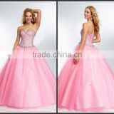 Stylish Best Seller Cheap Sweetheart Tulle Beaded Pink Quinceanera Dresses HAQ-001
