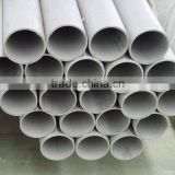 High quality ISO certificate ASTM A312 TP321 seamless steel pipe tube, stainless steel seamless tube for hot sale