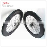 Hot sell!!!88mm clincher track bike wheel 700C carbon wheelset chinese carbon road bike wheel single speed