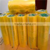 Bopp Film Coating Acrylic and Paper Core Brown Bopp Packing Tape