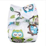 New One Size Pocket Diapers Reusable Wasable Sleepy Baby Cloth Diaper Owl Nappy