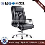 office chair specification heated office chair description HX-5B8040