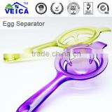 Kitchen Gadgets Hot Sale Plastic Yolk For Separator Divider Kitchen Cooking Tool Sifting Gadget Chef Filter