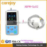 CE ISO certified ABPM SpO2 Ambulatory Blood Pressure Monitor 24 hours recording time with PC Software free Cuff