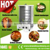 Alibaba top 10 sell automatic kebab machine, gyros grill, electric kebab grill