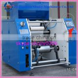 Cling flim rewinding machine/ food wrapper rewinding machine/plastic wrapper winding machine
