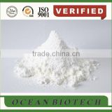 good price of food grade Factory Price Monopotassium phosphate ( MKP ) CAS 7778-77-0