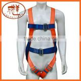 CX-D-1 Full Body Fall Protection Safety Harness