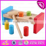 2016 top fashion baby wooden toy hammer W11G022