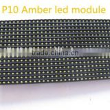 320*160mm HUB12 32*16dts amber color dip outdoor p10 led module from liyi